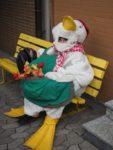Ein seltsamer Vogel. (Foto: C. Scholz/SMMP)